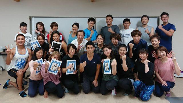 【講演会報告】9月21日(土)基礎から学ぶパートナーストレッチ