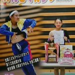 【メディア情報】 げんきマガジン秋号 Vol.102