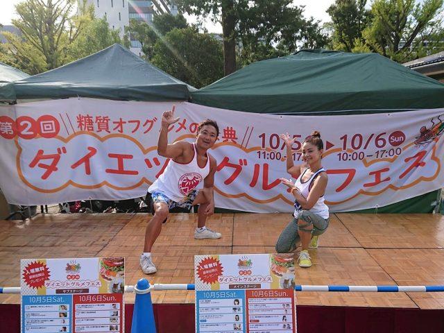 【イベント出演報告】第2回ダイエットグルメフェスにて『ファントレダンスと燃焼筋トレ』