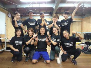 【レポート更新】2019/11/2 ファンクショナルトレーニングベーシックコース(京都)第23期