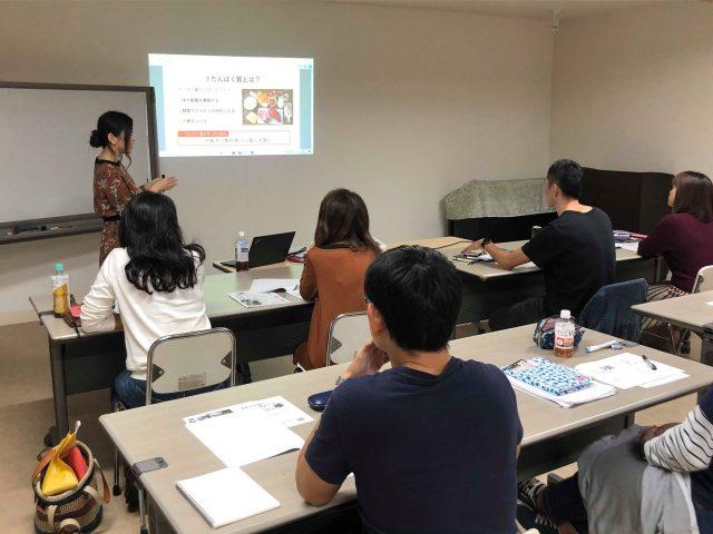【セミナー報告】ケトジェニックダイエットの正しい知識と実践方法
