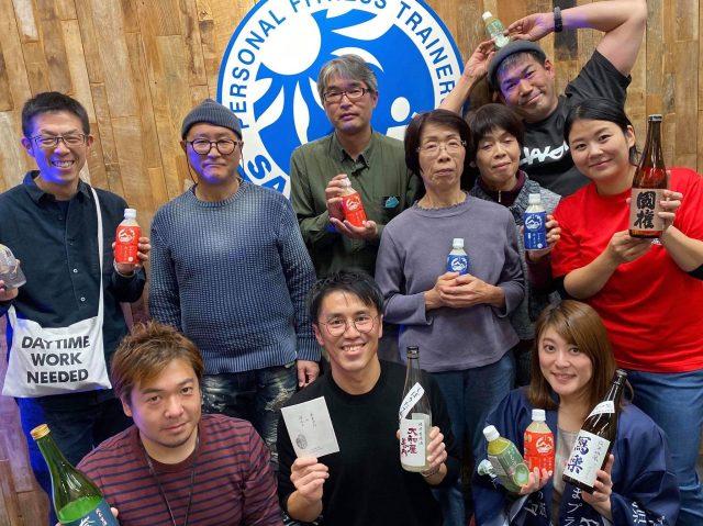 【レポート更新】2019/11/30 愛すべき名醸造地 福島の日本酒