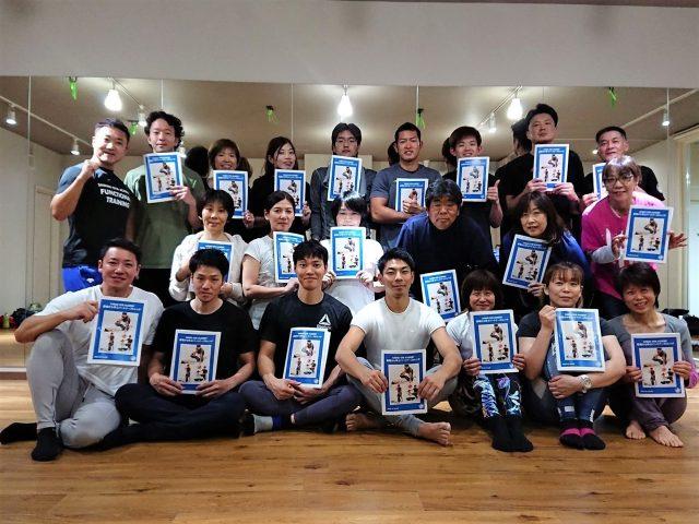【レポート更新】2019/11/30 基礎から学ぶパートナーストレッチ(大阪)