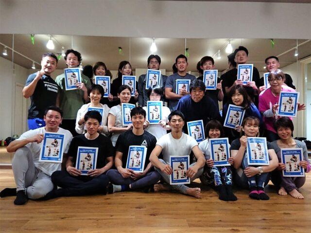 基礎から学ぶパートナーストレッチ大阪01
