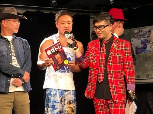 【イベント出演報告】エンターテインメント型セミナー『DAF18』に澤木が登壇
