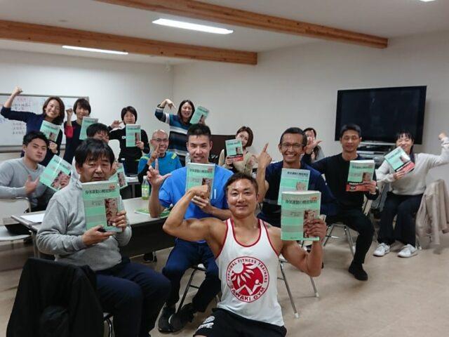 2019/12/21&22 基礎から学ぶ機能解剖学(東京)集合写真