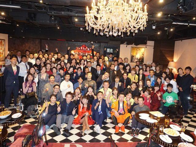 【イベント報告】株式会社SAWAKI GYM創立10周年記念パーティー『WINGS』