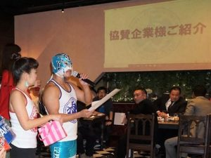 SAWAKIGYM10周年記念パーティー
