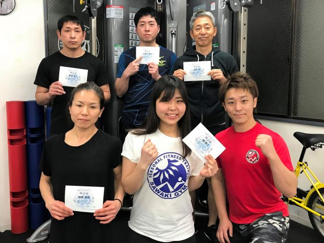 【レポート更新】2020/1/23 基礎から学ぶウェイトトレーニング