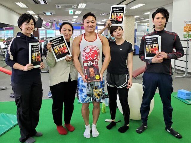 【レポート更新】ウェイトトレーニングで効率的に身体を鍛える方法(大阪)