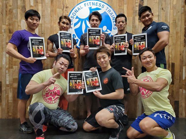 【レポート更新】いろいろな種類の筋トレが学べる!基礎から学ぶウェイトトレーニング