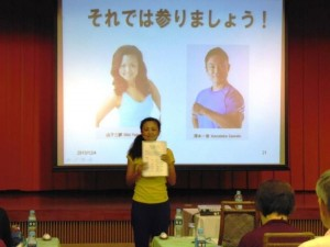 指宿温泉・健康セミナー03