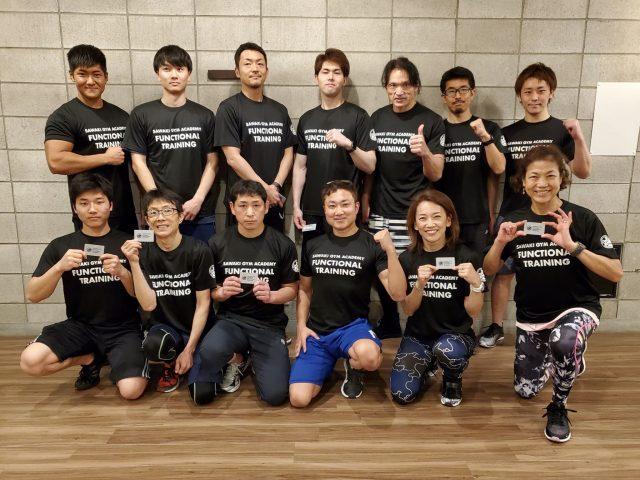 【レポート更新】人間本来の動きを取り戻すファンクショナルトレーニング