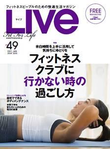 【メディア情報】LIVe Vol.49