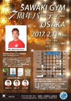 sawakigymパーティー大阪