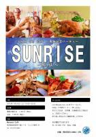 SUNRISE 告知用カラー版チラシ_01