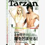 Tarzan 486号