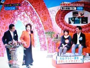 右が34歳の年の差カップル、田中ご夫妻